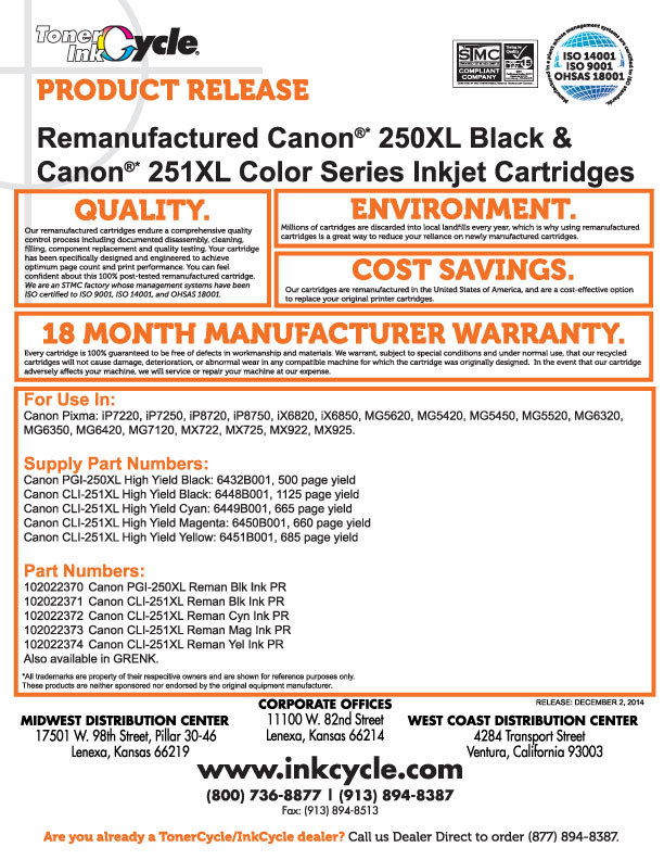 Canon-250XL-251XL-Series-Ink-Release.jpg